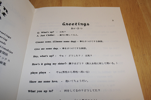 03 Off The Hook English Guide for Asians wtf Humor