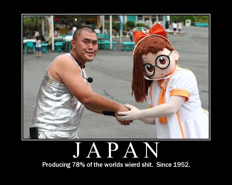japanmotivational.jpg