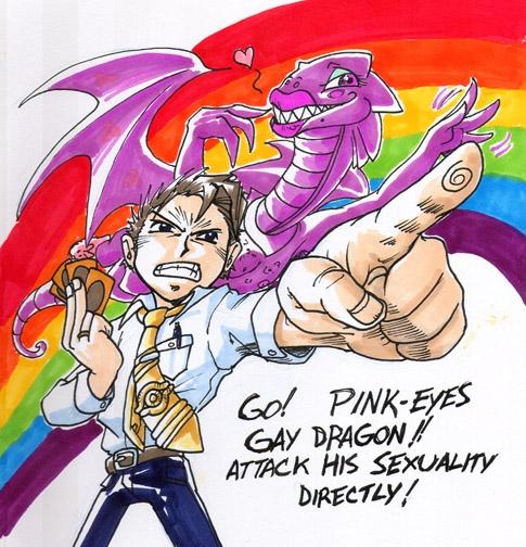 gay-dragon.jpg
