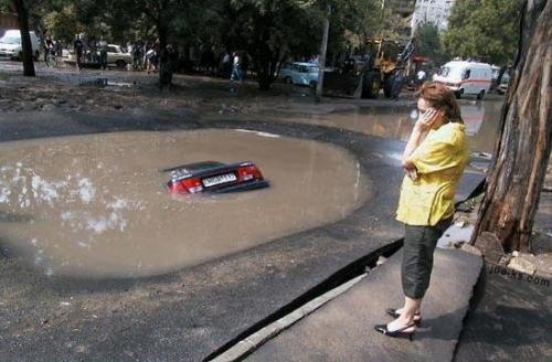 poolcar.jpg