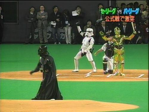 star-wars-baseball.jpg