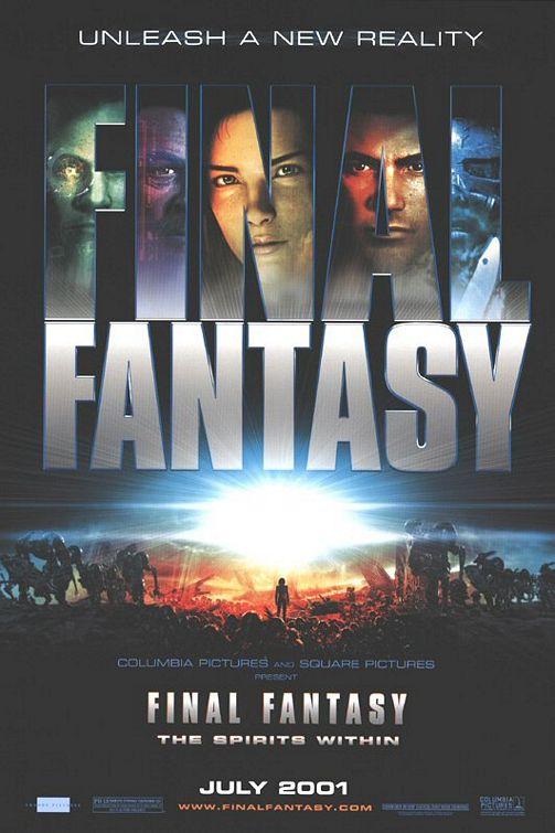 final_fantasy_ver1.jpg