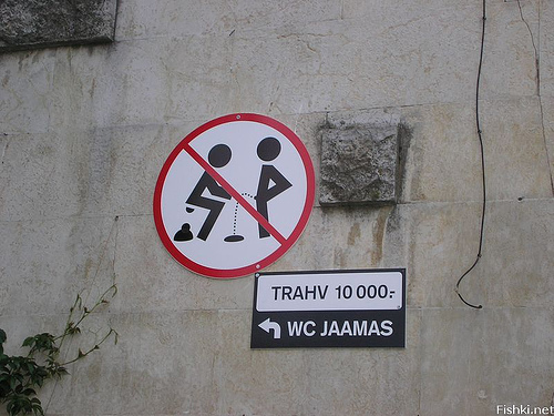 Take your tinkle elsewhere...