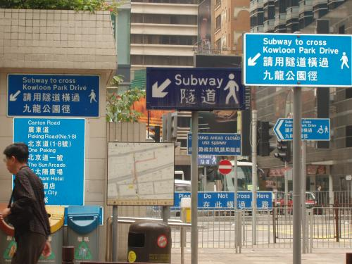 Enough Signs?