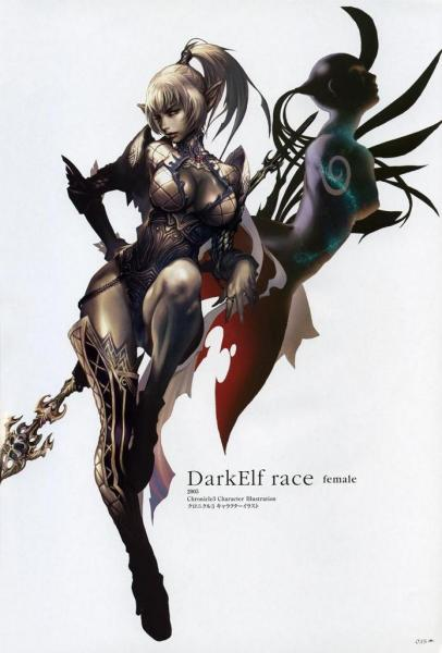 darkelf.thumbnail NSFW   Dark Elf