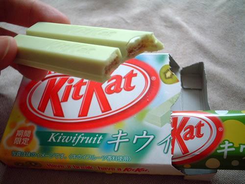 Kit Kat: Japan Edition II wtf Food