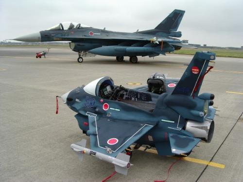 mini-jet