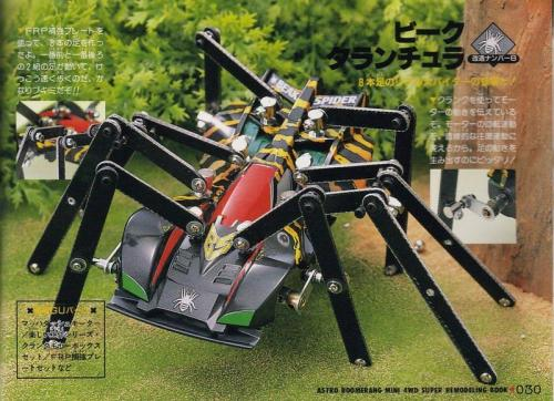spider-car.jpg