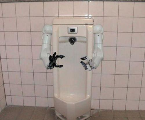 urinal-helper.jpg