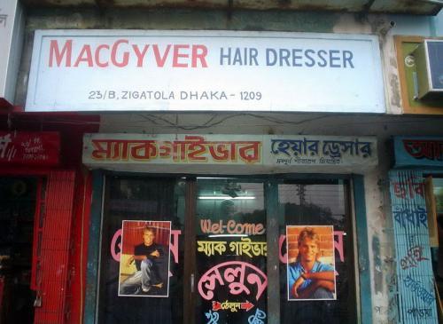 macgyver_hairdresser.jpg