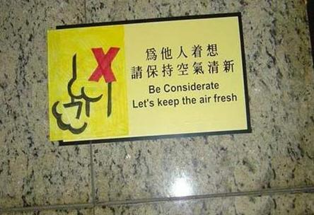 no farting Be Considerate   lets keep the air fresh Humor