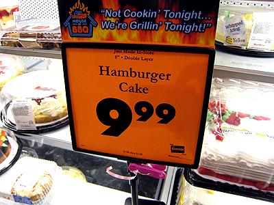 0520hamburgercake