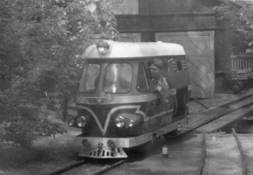 Personal Rail Car