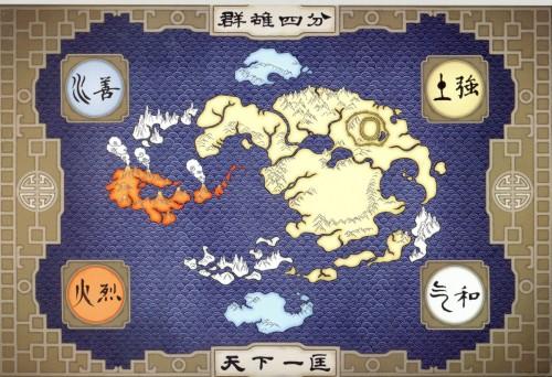 Elemental Map