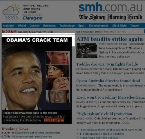 OMG Racist Headline