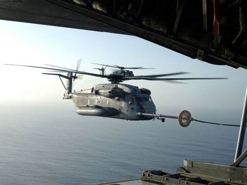Helicoptor Refueling - Jump Bay View