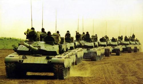 Moving Tank Line