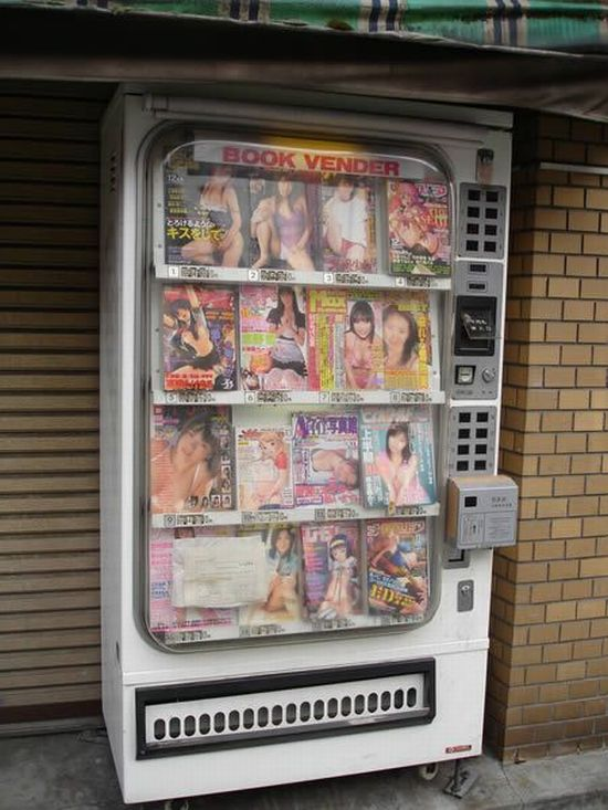 Porn Book Vending Machine
