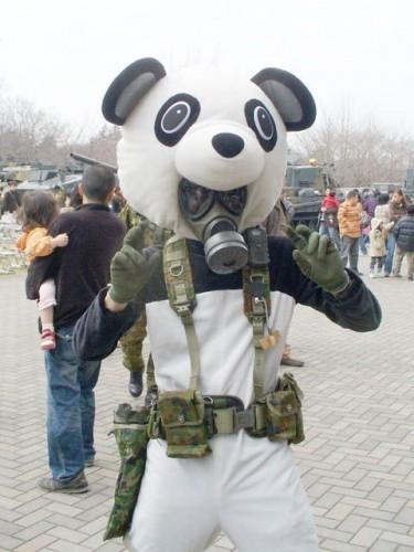 gas mask panda