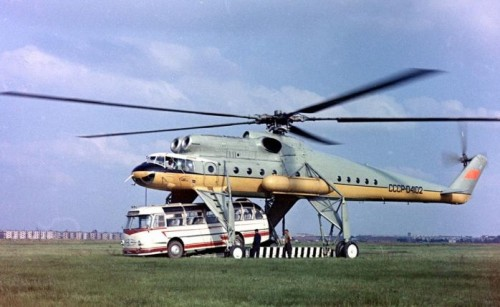 bus helicoptor