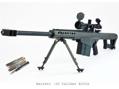 barrett 50 caliber rifle 500x375 barrett 50 caliber rifle Weapons Wallpaper