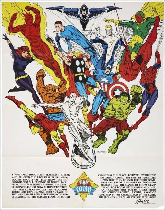 Marvel FOOM advertisement