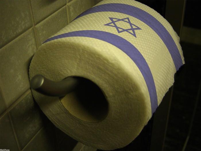 jewish toilet paper