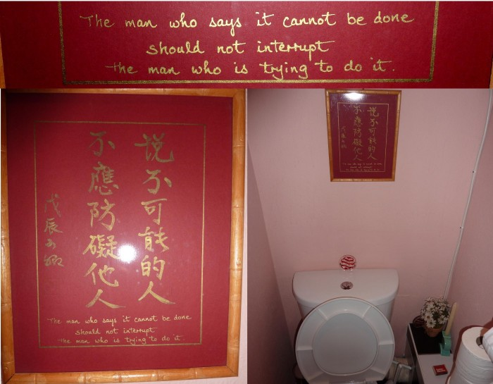 the man who says it cannot be done should not interrupt the man who is trying to do it