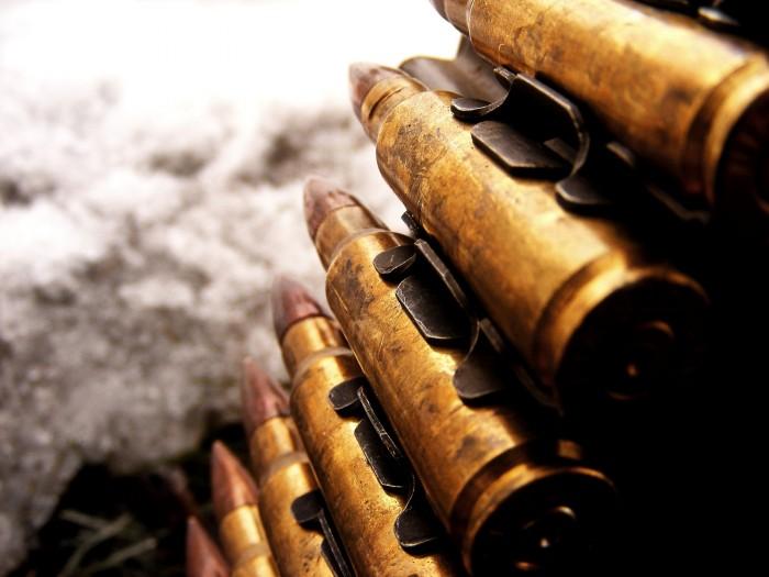 ammo wallpaper