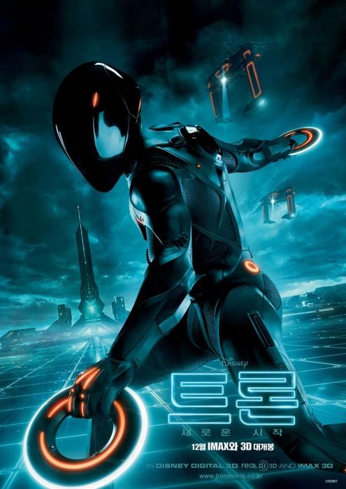 tron IMAX
