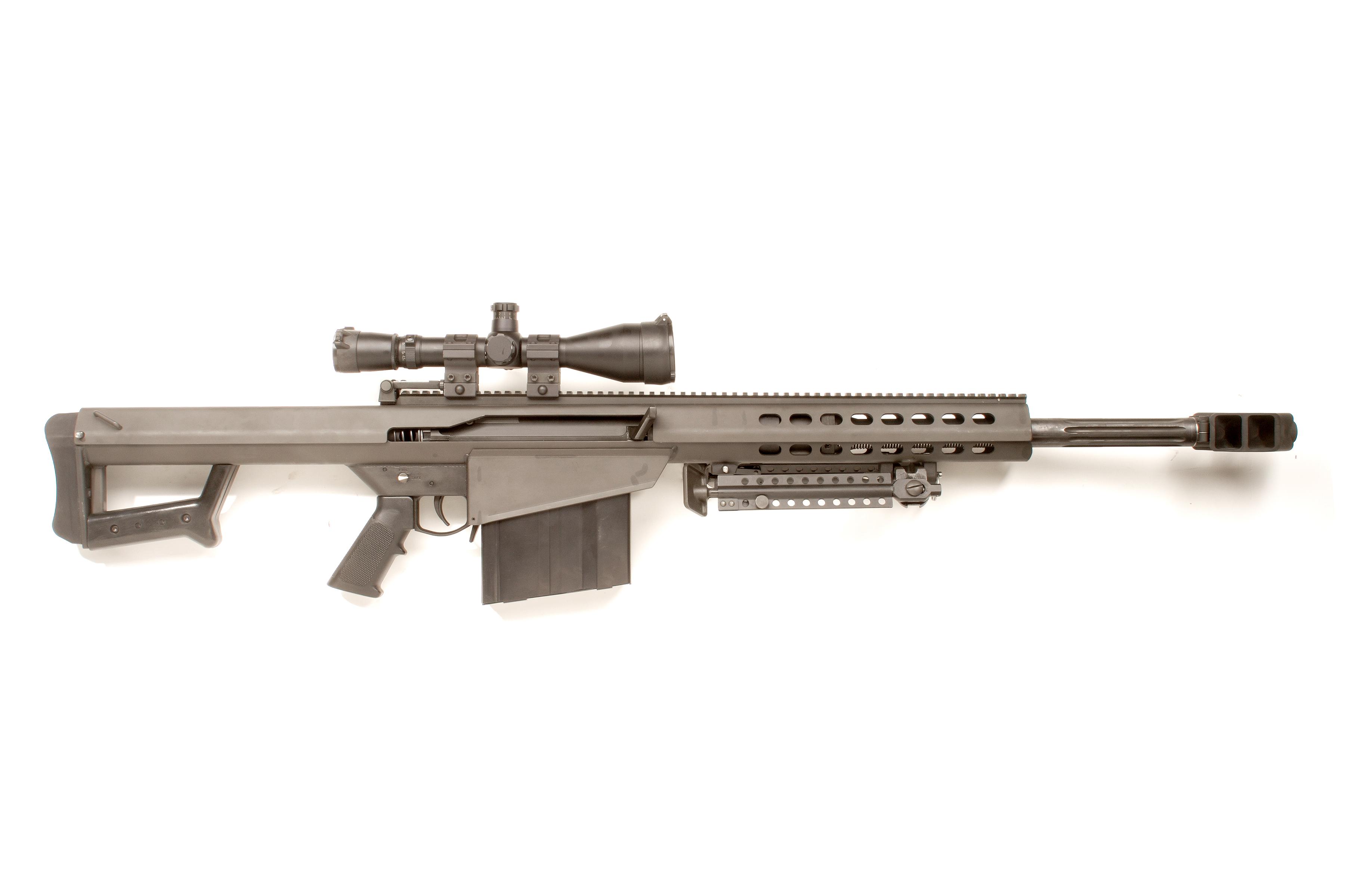 50 cal sniper rifle 50 cal sniper rifle