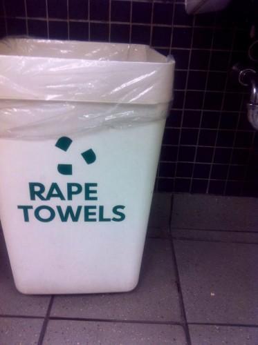 rape towels