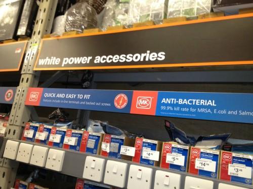 white power accessories