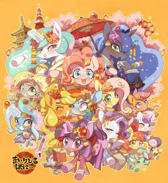 Ponyville In Japan by ~Rikose804