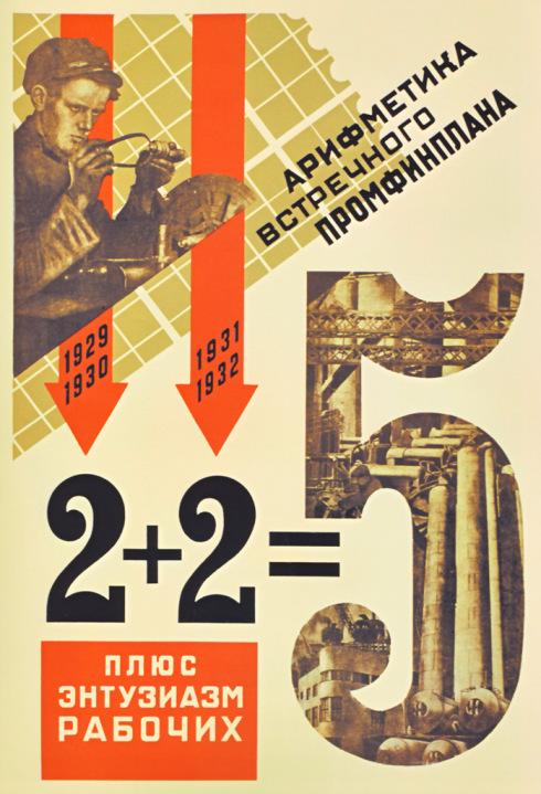 urss_soviet_poster_48