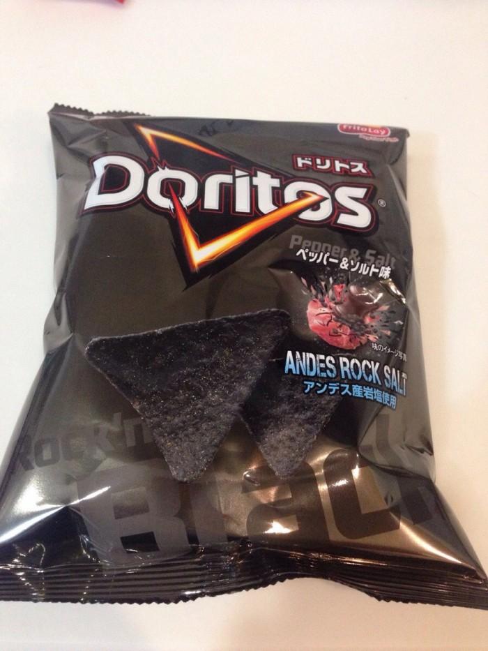 doritos Black 700x933 doritos Black wtf Food