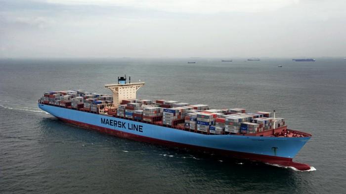 Maersk Line.jpg