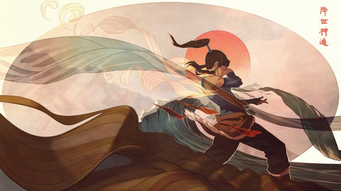 Korra enters the spirit realm.jpg