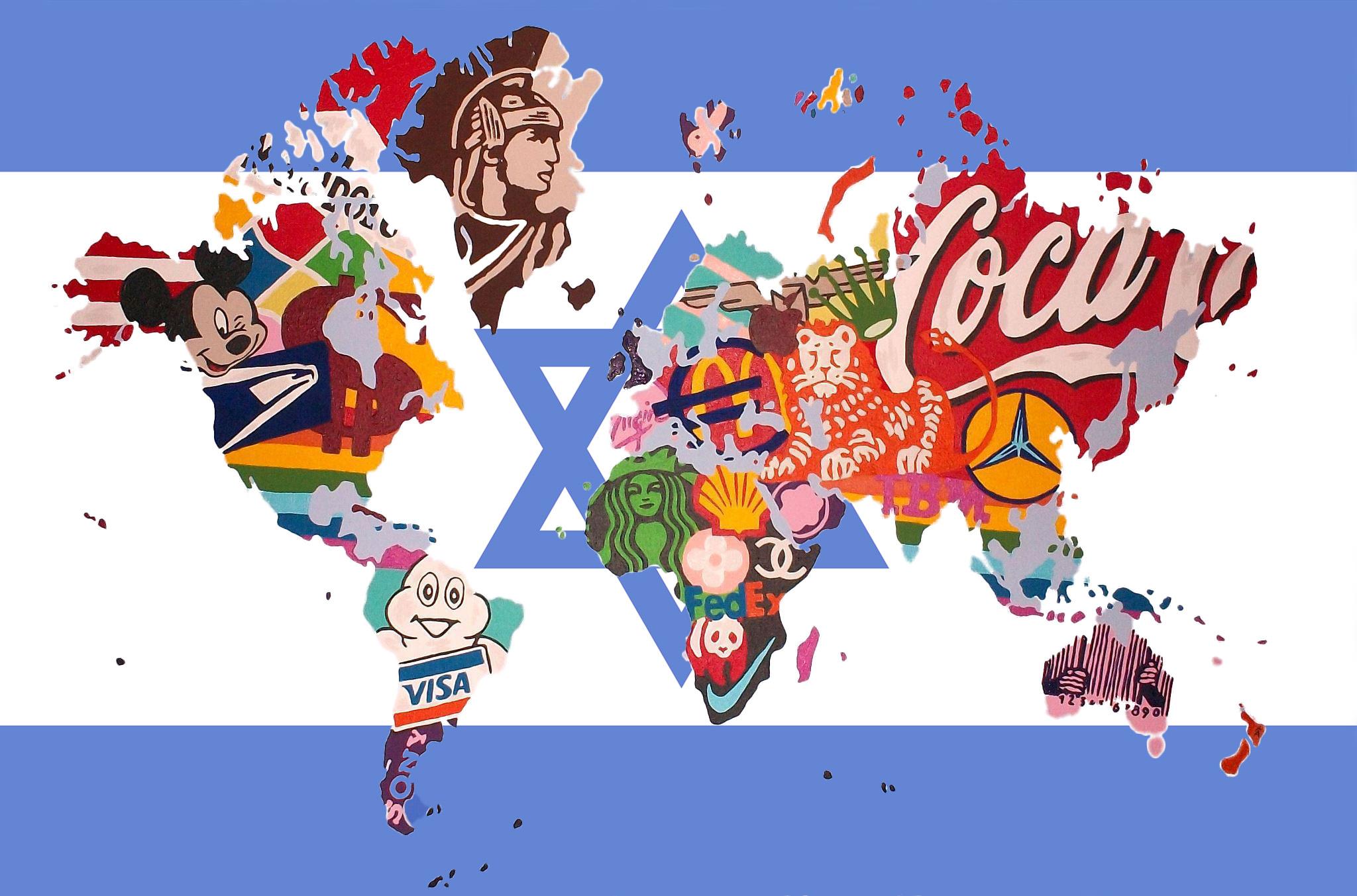 world-of-jewish-consumerism