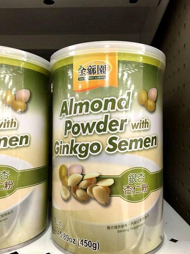 Almond Powder Almond Powder wtf Food