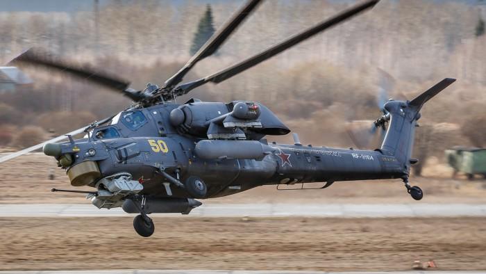 MI-28 Havoc.jpg