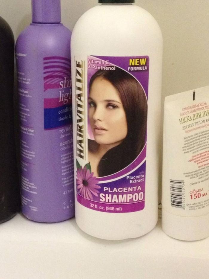 placenta shampoo.jpg
