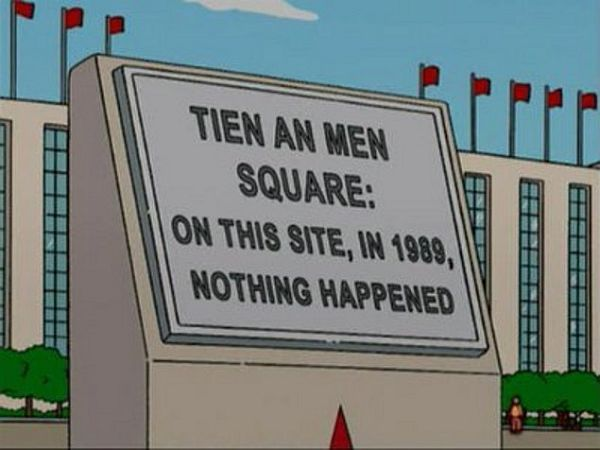 tien_an_men