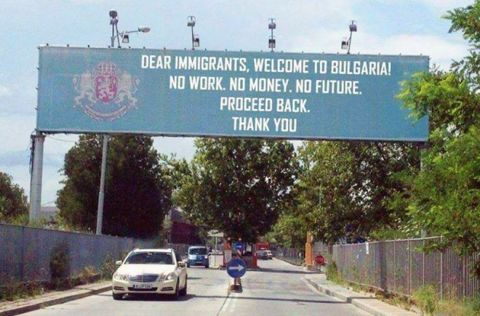 dear_imigrants_bulgaria