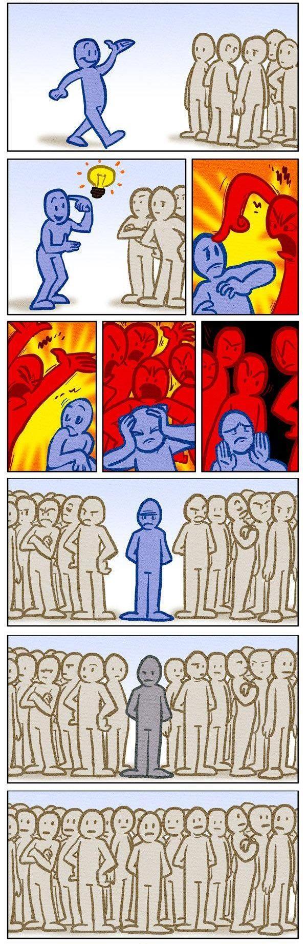 individuality2