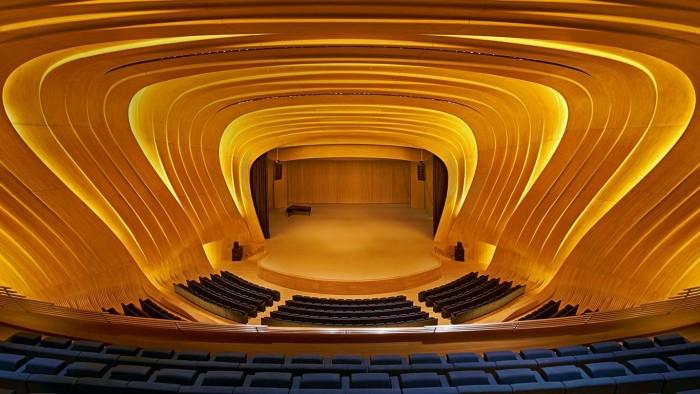 Concert Hall at the Heydar Aliyev Center in Baku Azerbaijan.jpg