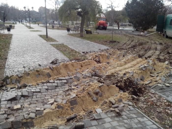 Road Destruction.jpg