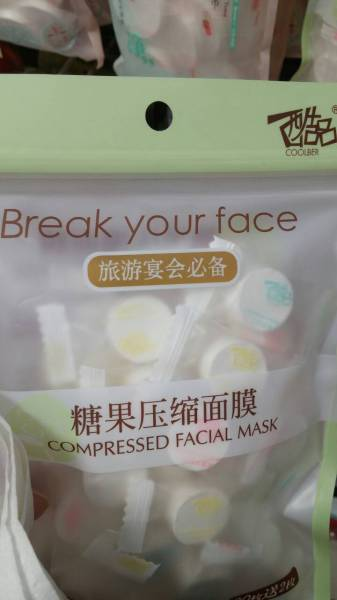 Break Your Face Break Your Face