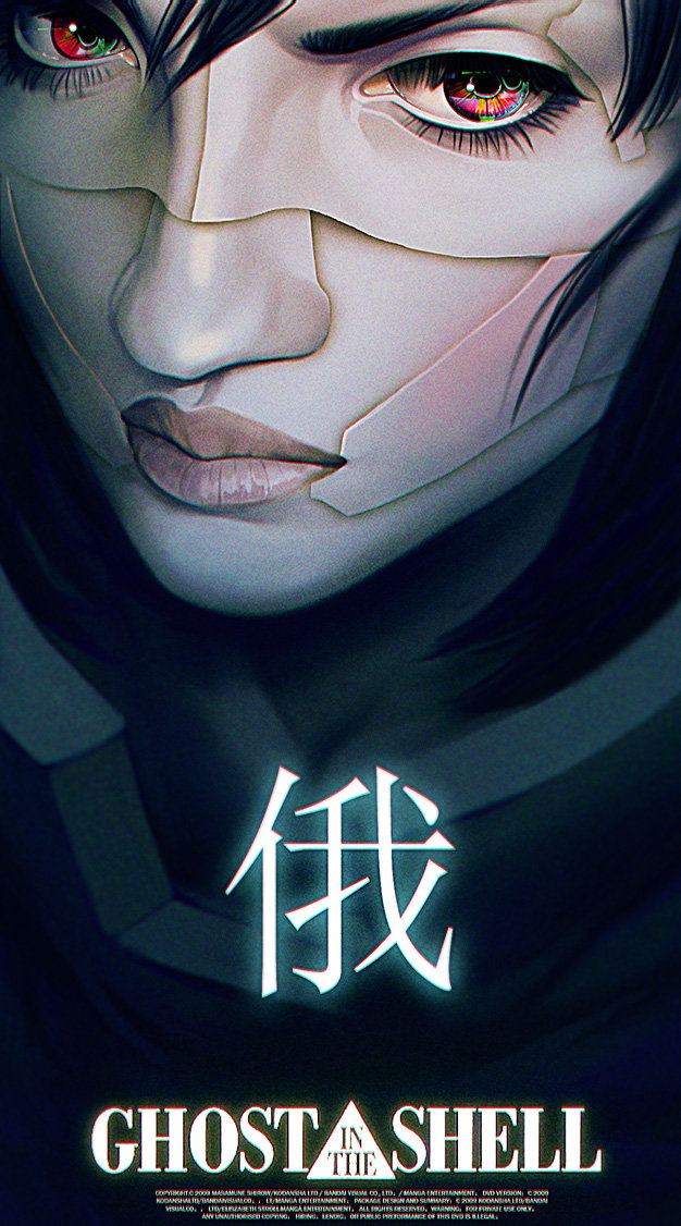 tumblr ntyqn1qugL1skf43ko1 1280 Ghost in the Shell poster Movies illustration Ghost in the Shell Art