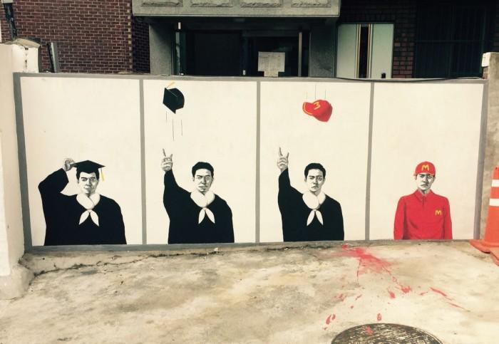 Graduation Effect.jpg